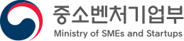 중소벤처기업부 Ministry of SMEs and Startups